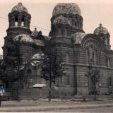 Краснодар. Екатерининский собор, август 1942 года