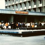 Краснодар. Электрофак, КСХИ, конец 1980-х