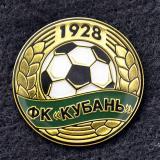 Краснодар. ФК  Кубань, 2014