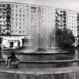 """Краснодар. Фонтан у универмага """"Фестивальный"""", 1988 год"""