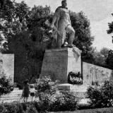 Краснодар. Памятник воину-освободителю, 1966 год