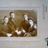 Краснодар. Фотограф А.Хитаров. 15/I/1928