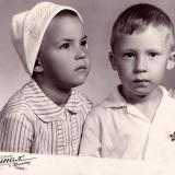 "Краснодар. Фотография ""Оригинал"", 1966 год"
