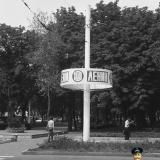 Краснодар. На углу Красной и Северной - вид на северо-запад.  1980 год. 110 лет со дня рождения В.И. Ленина