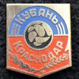 """Краснодар. Футбольный клуб """"Кубань"""", 1980-е годы"""