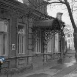 Краснодар. Гоголя, 146. 1981 год