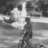 Краснодар. Городской сад, конец 1950-х