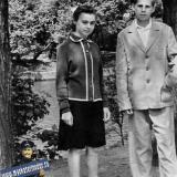 Краснодар. Горпарк. 1961 г.