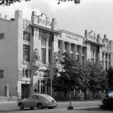 Краснодар. Госбанк, 1969 год.