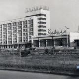 """Краснодар. Гостиница """"Кавказ"""", 1965 год"""