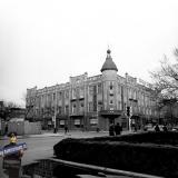 "Краснодар. Гостиница ""Кубань"", 1975 год"