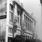 Краснодар. Государственный банк, 1930-е