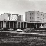 Краснодар. Институт Культуры на улице 40 лет Победы.