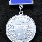 Краснодар. IX Спартакиада Кубани. 2 место, 1978 год