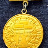 Краснодар. IX Спартакиада Кубани. 3 место, 1978 год