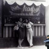 """Краснодар. Кафе """"Хачапурная"""" и Бар """"Рубин"""" у Дома Книги, 1991 год"""