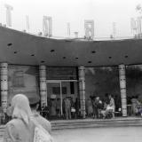 "Краснодар. Кафе ""Светлячок"". 1960-е годы"