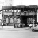 """Краснодар. Кафе """"Три тополя"""" на улице Тургенева, 1991 год"""