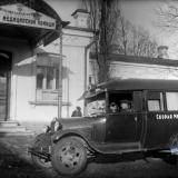 Краснодар. Карета скорой помощи у Кубокрздравотдела, конец 1929 год