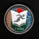 Краснодар. КГИФК, 1980-е годы, тип 2