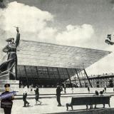 "Краснодар. Кинотеатр ""Аврора"", 1967 год"