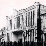 """Краснодар. Кинотеатр """"Колосс"""", 1960-е"""
