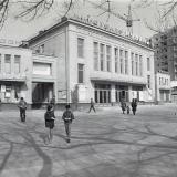 """Краснодар. Кинотеатр """"Кубань"""", 1987 год"""