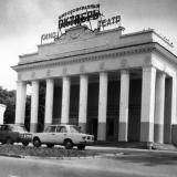 """Краснодар. Кинотеатр """"Октябрь"""", 1984 год"""