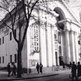 "Краснодар. Кинотеатр ""Россия"". 1987 год"