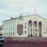 Краснодар. Клуб завода ЗИП