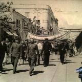 Краснодар. Коллектив сотрудников краснодарского отделения Госбанка СССР на первомайской демонстрации 1951 года