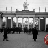 Краснодар. Краевая Сельскохозяйственная и Промышленная выставка, ноябрь 1956 года