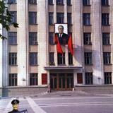 Краснодар. Крайисполком, ноябрь 1982 года