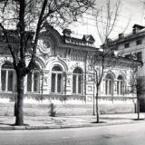 Краснодар. Улица Красноармейская, дом 20. 1987 год