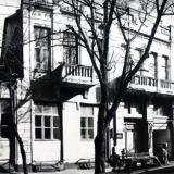 Краснодар. Улица Красноармейская, 72