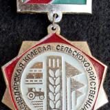 Краснодар. Краснодарская краевая сельскохозяйственная выставка, 1970-е