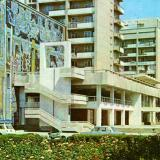 Краснодар. Краснодарский Дом книги, 1983 год