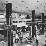 Краснодар. Краснодарский Дом Книги, правое крыло, 1979 год