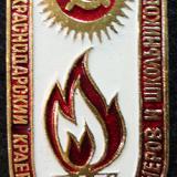 Краснодар. Краснодарский краевой дворец пионеров и школьников