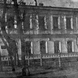 Краснодар. Краснодарский Медтехникум. 1935 г.