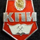 Краснодар. Краснодарский Политехнический институт, 1980-е