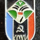 Краснодар. Краснодарский Сельско-хозяйственный институт. Спортклуб