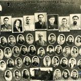 Краснодар. Краснодарский учительский институт. Вупуск учителей языка и летиратуры, 1949 год