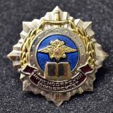 Краснодар. Краснодарский университет МВД РФ, 2000-е годы