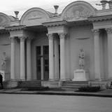 Роща им. Чистякова - Краевая Сельскохозяйственная и Промышленная выставка