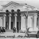 Краснодар. КСХПВ. Павильон треста Абрау-Дюрсо