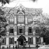 Краснодар. Кубанский медицинский институт, около 1974-1979 годов