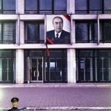 Краснодар. КубГУ, траурный портрет Л.И. Брежнева, 12 ноября 1982 года