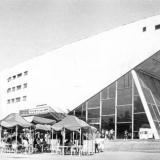 "Краснодар. Летнее кафе у кинотеатра ""Аврора"", 1985 год"