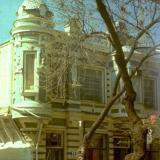 "Краснодар. Магазин ""Сударушка"". 1988 год"